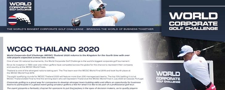WORLD CORPORATE GOLF CHALLENGE 2020