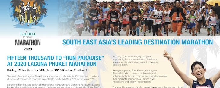 LAGUNA PHUKET INTERNATIONAL MARATHON 2020