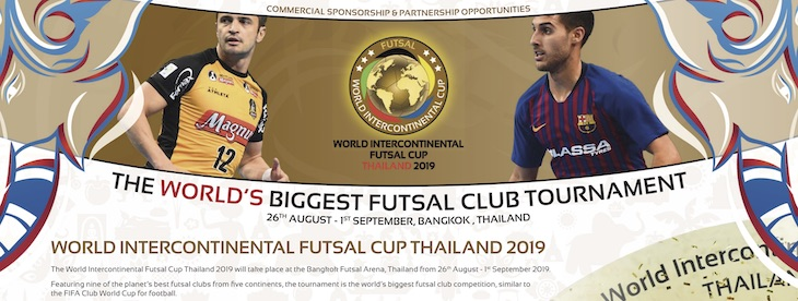 WORLD INTERCONTINENTAL FUTSAL CUP